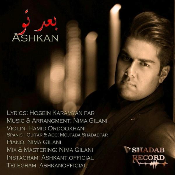 Ashkan - Bade To