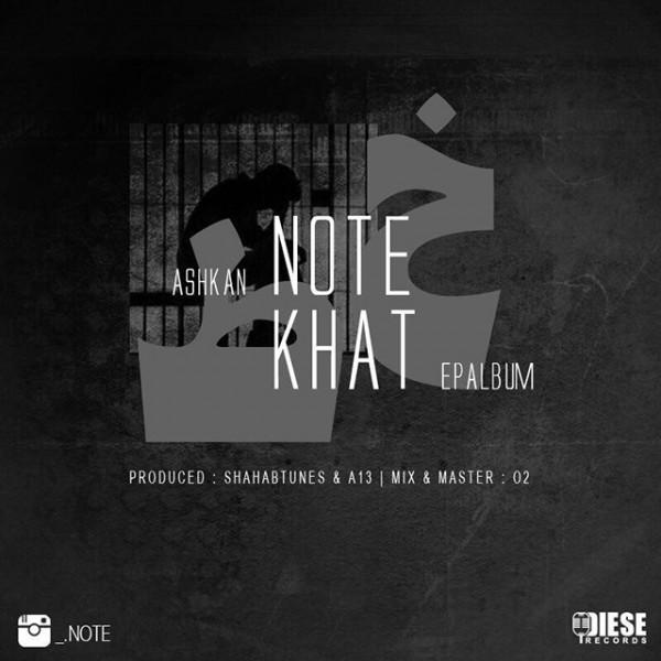 Ashkan Note - Rad O Bargh (Ft Hengina)