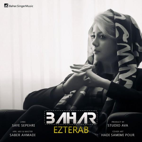 Bahar - Ezterab