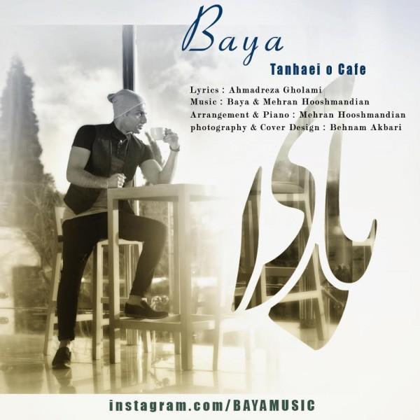 Baya - Tanhaei O Cafe