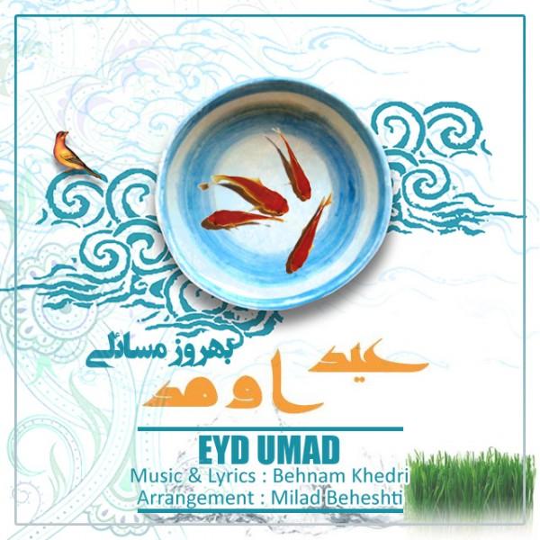 Behrooz Masaeli - Eyd Umad