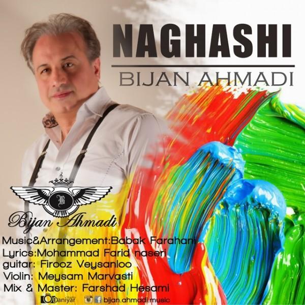 Bijan Ahmadi - Naghashi