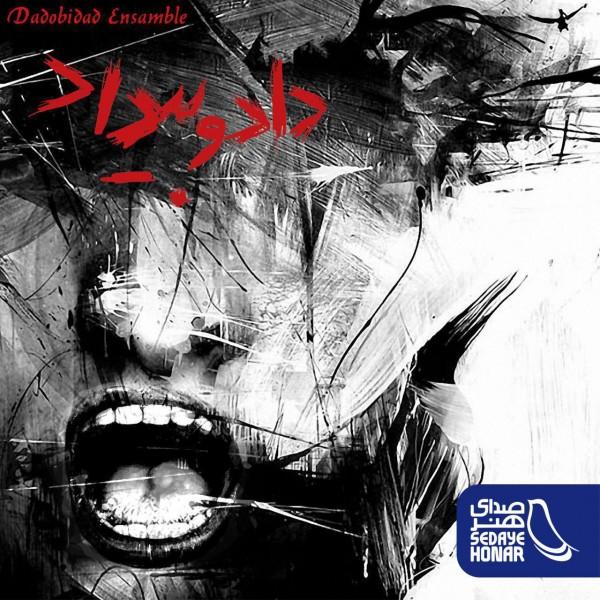 Dadobidad Ensemble - Dadobidad