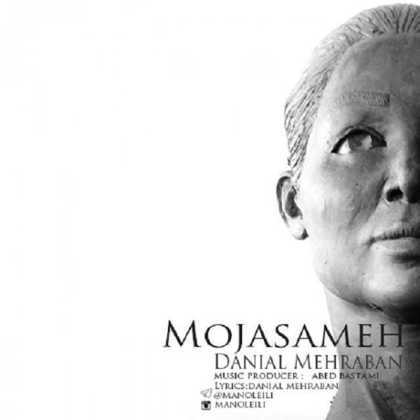 Danial Mehraban - Mojasame