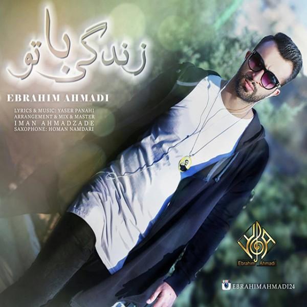 Ebrahim Ahmadi - Zendegi Ba To