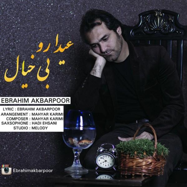 Ebrahim Akbarpoor - Eydaro Bikhial