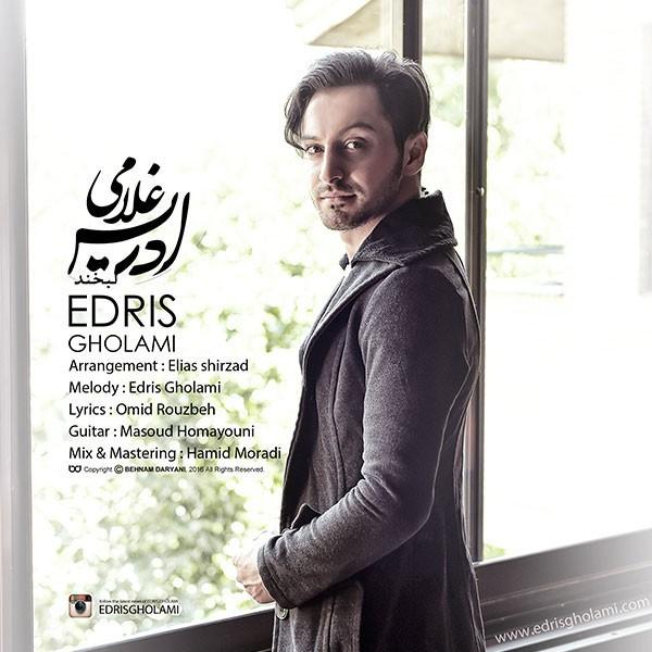 Edris Gholami - Labkhand