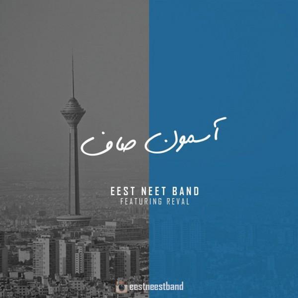 Eest Neet Band - Asemoone Saaf (Ft Reval)