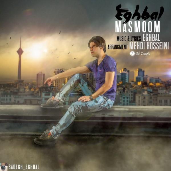 Eghbal - Masmoom