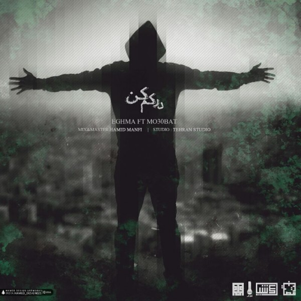 Eghma - Darkam Kon (Ft Mo30Bat)
