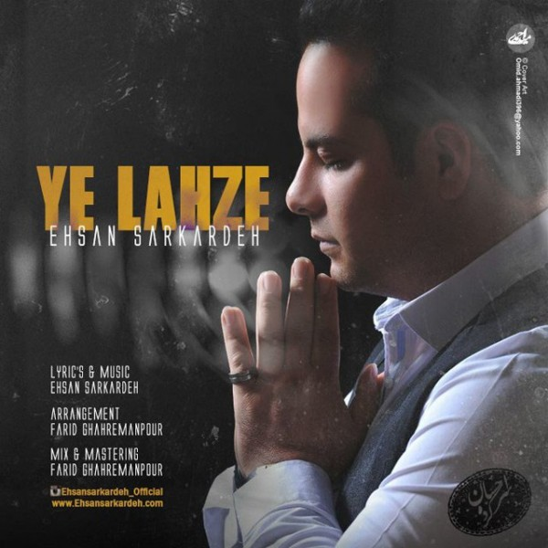Ehsan Sarkardeh - Ye Lahze