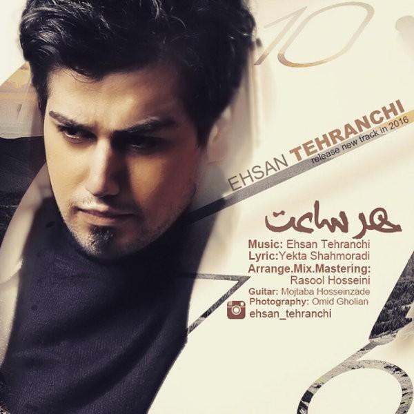 Ehsan Tehranchi - Har Saat
