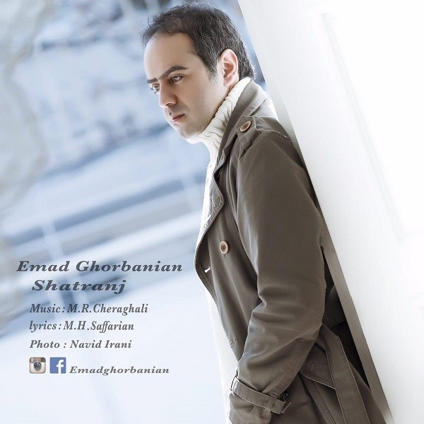 Emad Ghorbanian - Shatranj