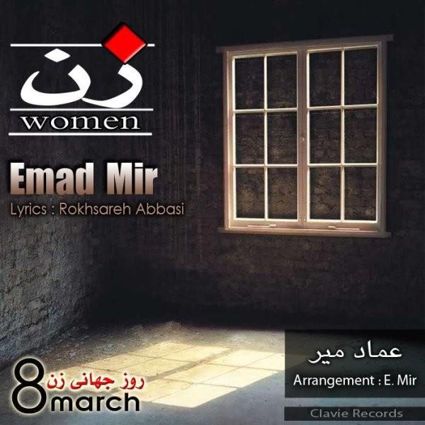Emad Mir - Zan