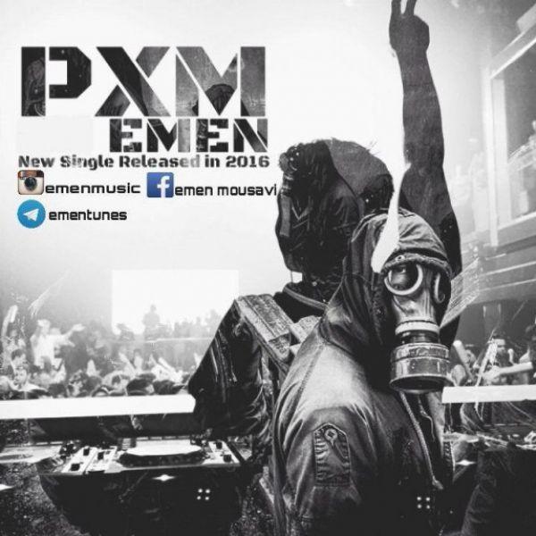 Emen - PXM