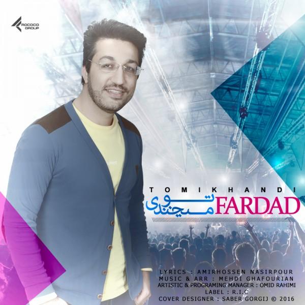 Fardad - To Mikhandi
