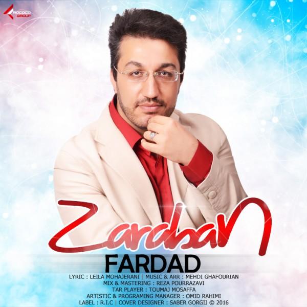 Fardad - Zaraban