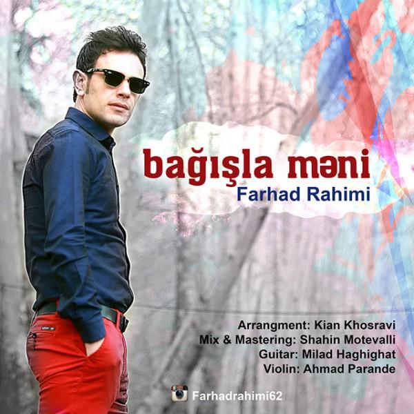 Farhad Rahimi - Bagisla Mani