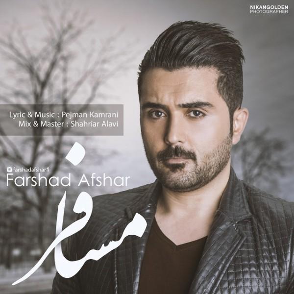 Farshad Afshar - Mosafer