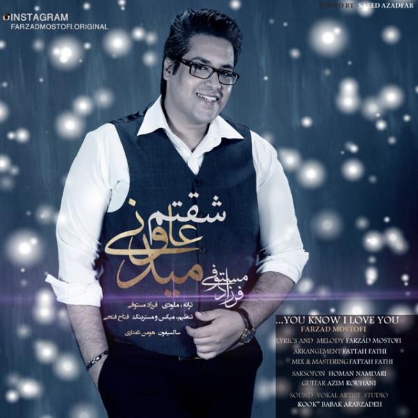 Farzad Mostofi - Midouni Asheghetam