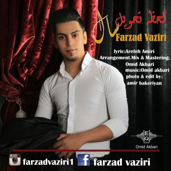 Farzad Vaziri - Lahzeye Tahvile Sal