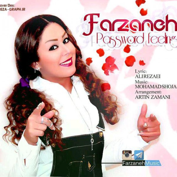 Farzaneh - Ramze Ehsas