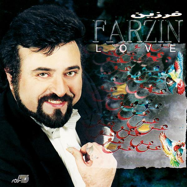 Farzin - Dokhtarha Pesarha