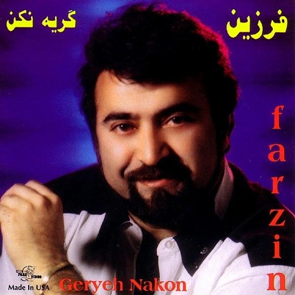 Farzin - Ham Nafas