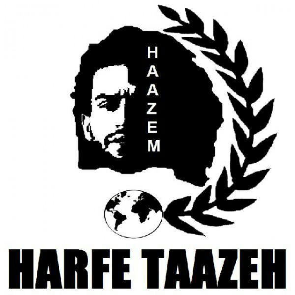 Haazem - Harfe Tazeh