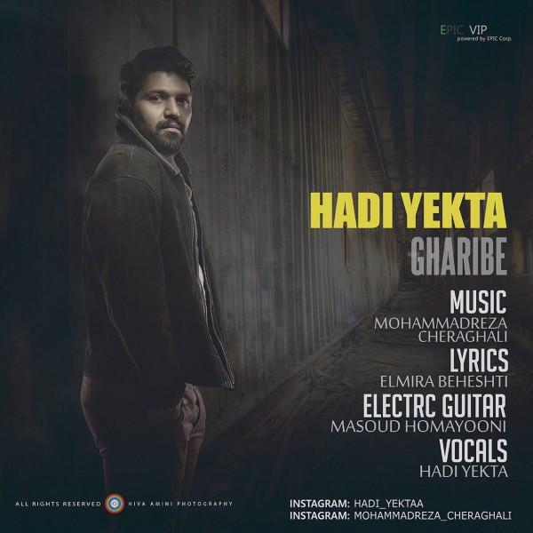 Hadi Yekta - Gharibeh (New Version)