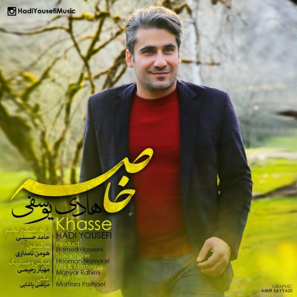 Hadi Yousefi - Khasse