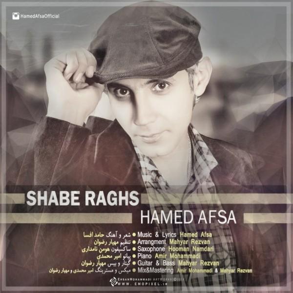 Hamed Afsa - Shabe Raghs