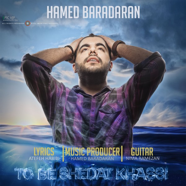 Hamed Baradaran - To Be Sheddat Khassi