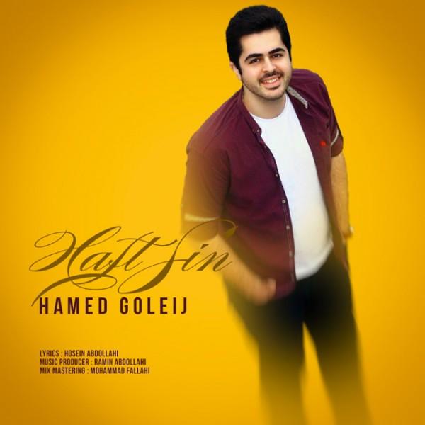 Hamed Goleij - Haft Sin