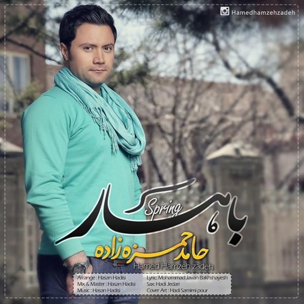 Hamed Hamzehzadeh - Bahar