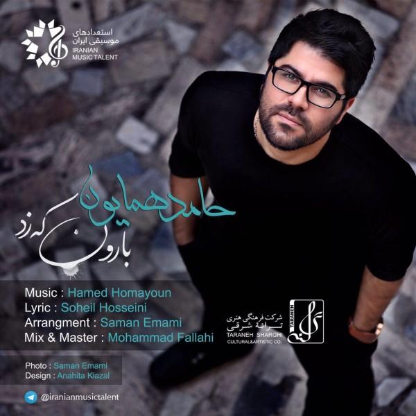 Hamed Homayoun - Baroon Ke Zad