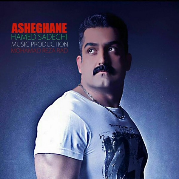 Hamed Sadeghi - Asheghaneh