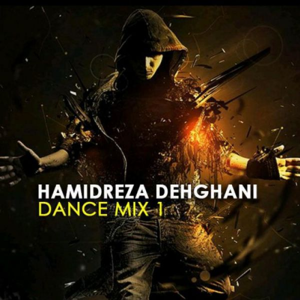 Hamid Dehghan - Dance Mix 1