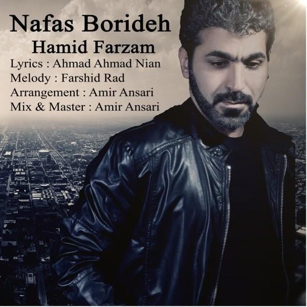 Hamid Farzam - Nafas Borideh
