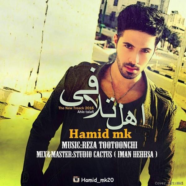 Hamid MK - Ahle Talafi