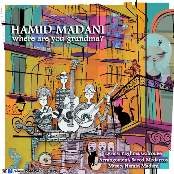 Hamid Madani - Madar Bozorg Kojaee