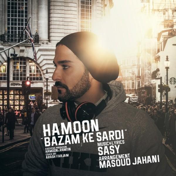 Hamoon - Bazam Ke Sardi
