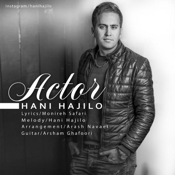 Hani Hajilo - Bazigar