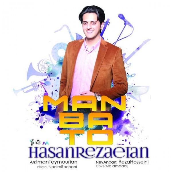 Hasan Rezaeian - Man Ba To
