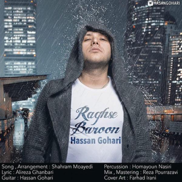 Hassan Gohari - Raghse Baroon
