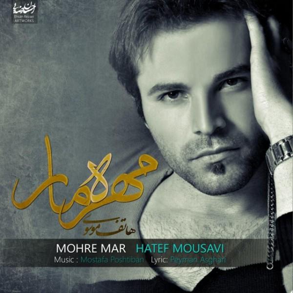 Hatef Moosavi - Mohreye Mar