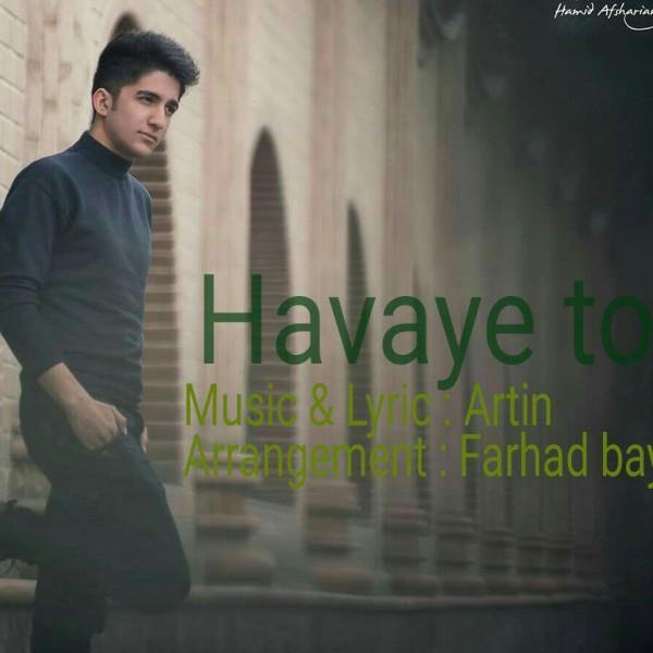 Artin - Havato Daram