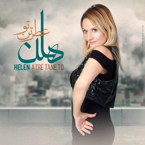Helen - Atre Tane To