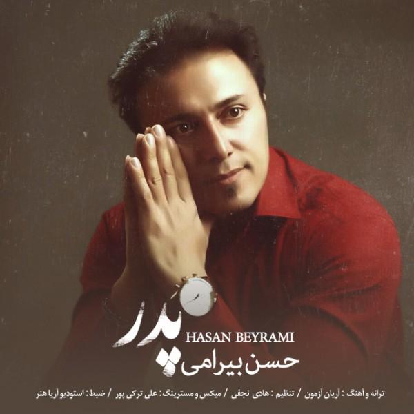 Hesam Beyrami - Pedar