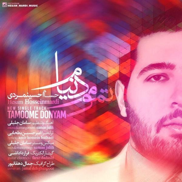 Hessam Hosseinmardi - Tamoome Donyam